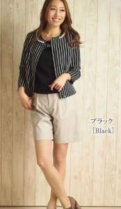 出典:http://store.shopping.yahoo.co.jp/pep-tomiya