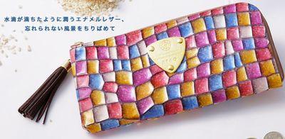 水原希子 財布