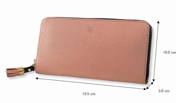 松たか子 財布