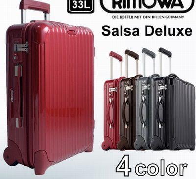 松たか子 スーツケース