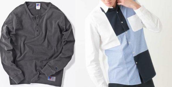 ブラックペアン衣装