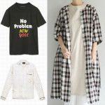 サバイバルウェディング 衣装まとめ「波瑠の服」バッグやスカートのブランドは?(サバ婚)