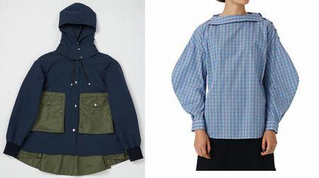 アナザースカイ葵わかな衣装(マウンテンパーカー)