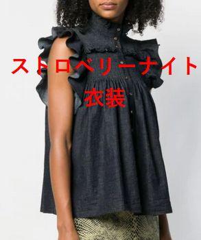 ストロベリーナイト・サーガ衣装