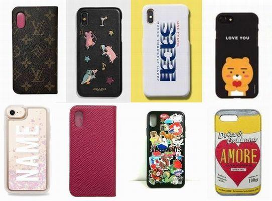 芸能人愛用iphoneケース