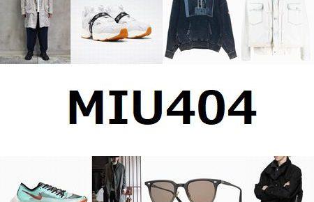 MIU404(ミュウ404)衣装