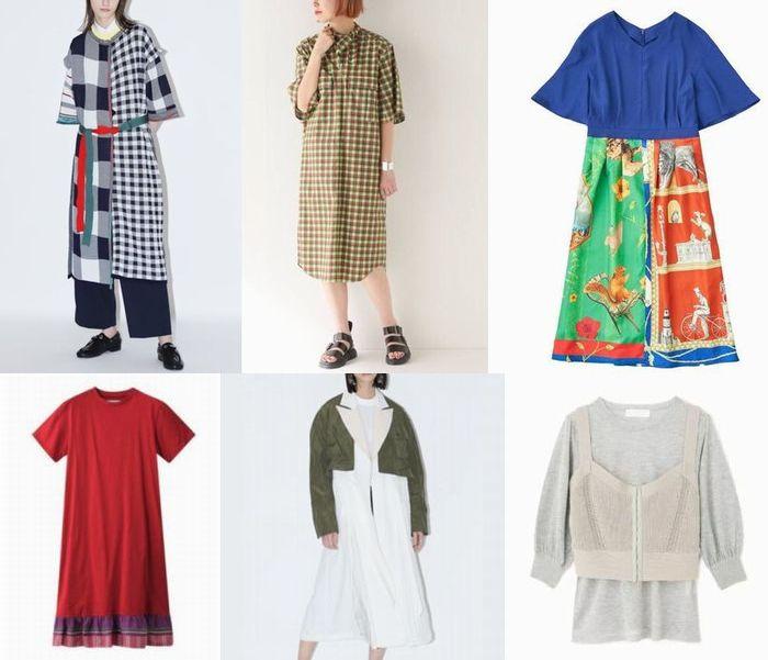 東京タラレバ娘2020衣装